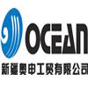 新疆奥申工贸有限公司