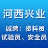 北京?#28216;?#20852;业投资管理有限公司