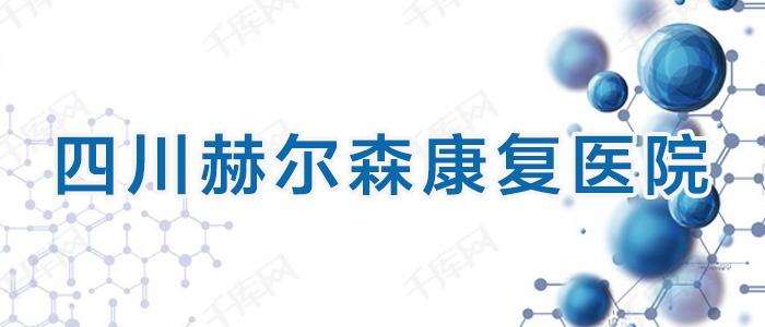 http://special.zhaopin.com/pagepublish/39680293/index.html