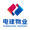 中電建五興物業管理有限公司