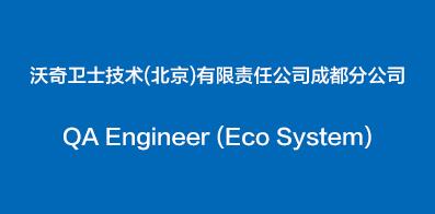 ?#21046;?#21355;?#32771;?#26415;(北京)有限责任公司成都分公司
