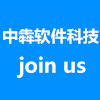 中犇软件科技(南京)有限公司