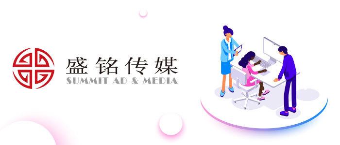 https://company.zhaopin.com/CZ131067150.htm