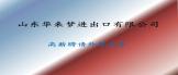 https://company.zhaopin.com/CZ651454980.htm