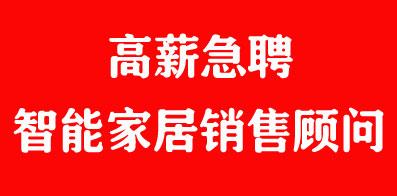 山西家美颐和安防工程有限公司
