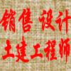 汉新邢台新能源科技有限公司