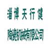 淄博天行健陶瓷机械有限公司