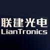 深圳市联建光电股份有限公司济南分公司