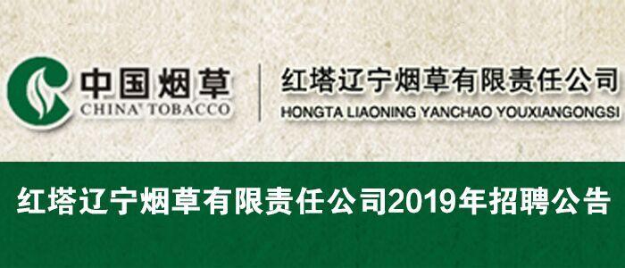 //lnhongta2019.www.b7udm.cn