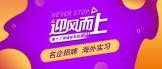 //cnt.zhaopin.com/Market/whole_counter.jsp?sid=121130624&site=12cs&url=first.www.1zuv.com.cn