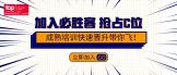 //special.zhaopin.com/2018/hz/1527101292/