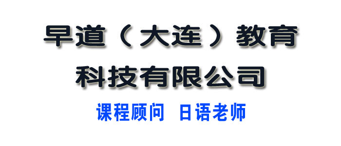 //special.zhaopin.com/pagepublish/57099642/index.html