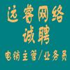 濮陽市遠睿網絡科技有限