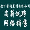 河南濮丁营销策划有限公司