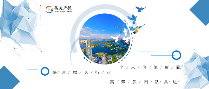 //special.zhaopin.com/pagepublish/29220183/index.html