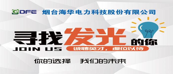 https://company.zhaopin.com/CZ382043080.htm