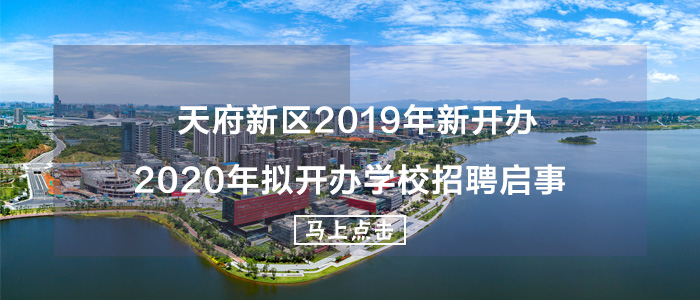 http://special.zhaopin.com/Flying/Society/20190404/44061608_16270241_ZL44811/index.html