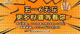 //www.rztqa.cn/chongqing/