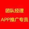 上海阔礼商务咨询有限公司杏花岭分公司