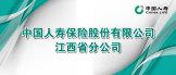 https://company.zhaopin.com/CC601490720.htm