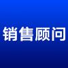 北京运通兴捷汽车销售服务有限公司