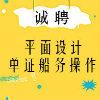 必能达(广州)后勤服务管理有限公司