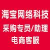 河南海宝网络科技有限公司