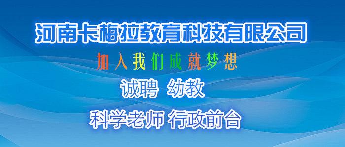 https://company.zhaopin.com/CZ818432080.htm