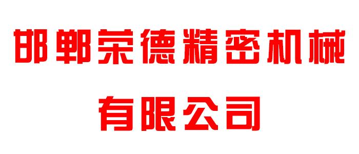 https://company.zhaopin.com/CZ495613530.htm