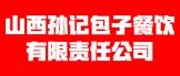 https://company.zhaopin.com/CZ496786620.htm