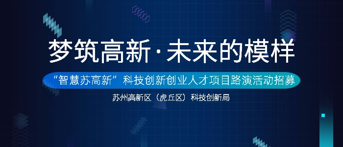 https://special.zhaopin.com/campus/2019/sz/szgx061346/