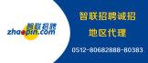 https://www.zhaopin.com/yongzhou/