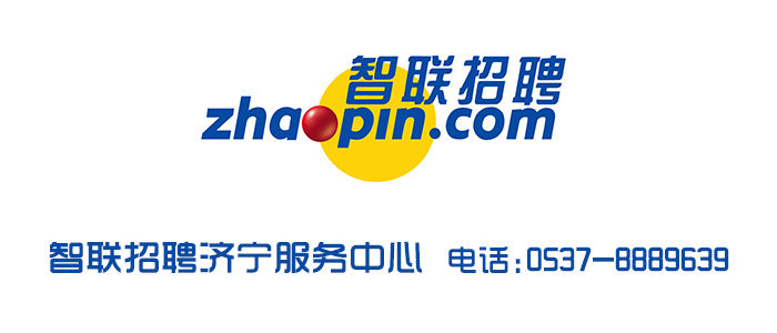 http://special.zhaopin.com/pagepublish/67297132/index.html
