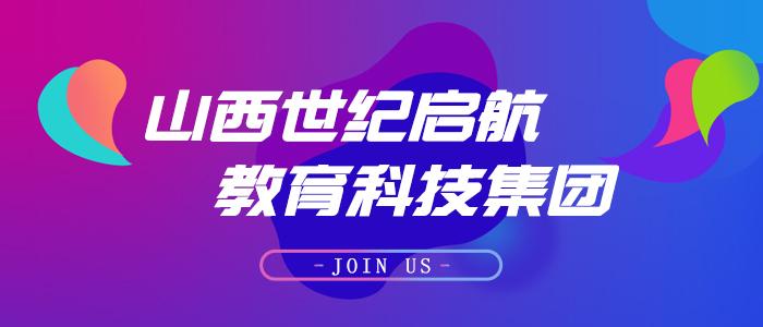https://company.zhaopin.com/CZ470413430.htm