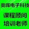 河?#20064;?#26198;电子科?#21152;?#38480;公司