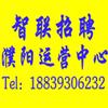 濮阳市巨帆电子商务有限公司