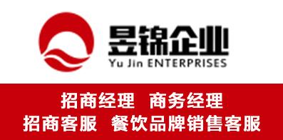 成都昱锦企业管理有限公司