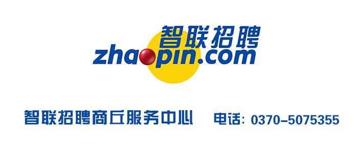 https://company.zhaopin.com/CZ686595080.htm