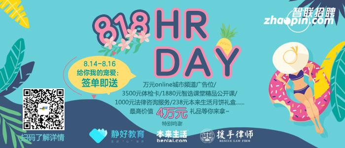 https://xiaoyuan.zhaopin.com/job/CC000105641J90000021000