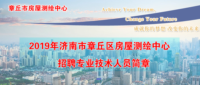 https://special.zhaopin.com/Flying/Campus/20190821/14363_17015911_ZL29170/