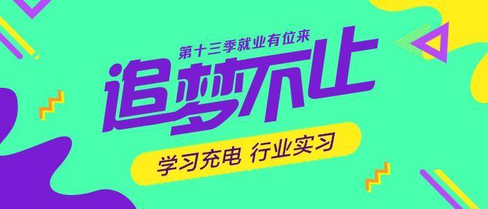 http://cnt.zhaopin.com/Market/whole_counter.jsp?sid=121130624&site=13cs&url=first.zhaopin.com