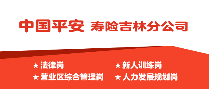 http://special.zhaopin.com/pagepublish/13659661/index.html
