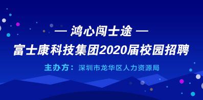 深圳市龙华区人力资源局