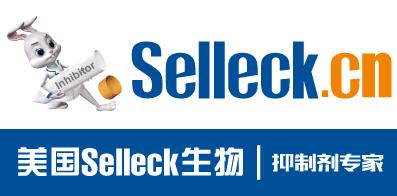 美國Selleck生物科技有限公司