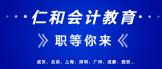 https://company.zhaopin.com/CZ567976220.htm