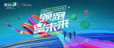 http://aoyuan.zhaopin.com/