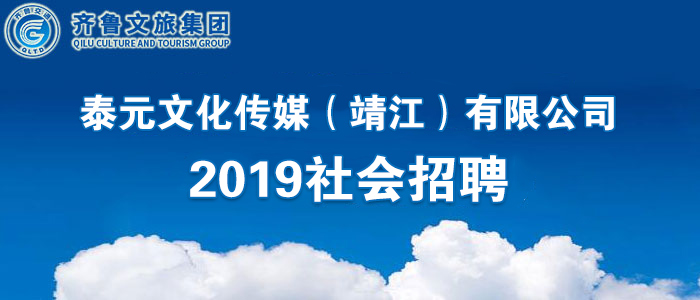 https://special.zhaopin.com/Flying/Society/20190902/71445273_14582154_ZL29170/