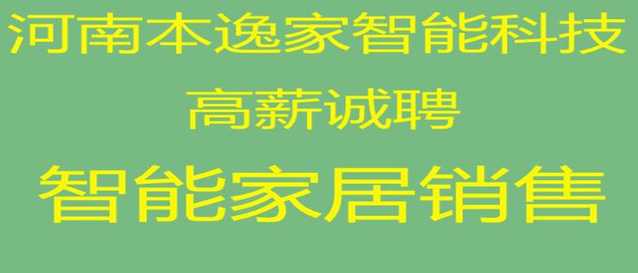 https://company.zhaopin.com/CZ847201750.htm