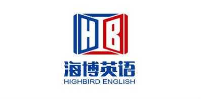 哈尔滨市海博外国语学校