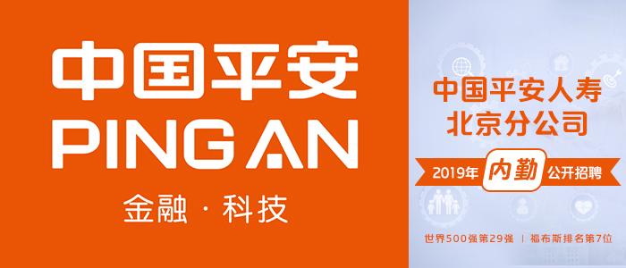 http://special.zhaopin.com/pagepublish/12080848/index.html